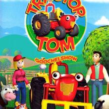 تراکتور تام