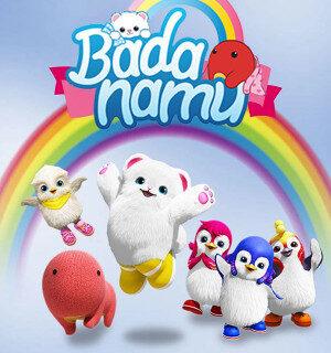 انیمیشن بادامانو